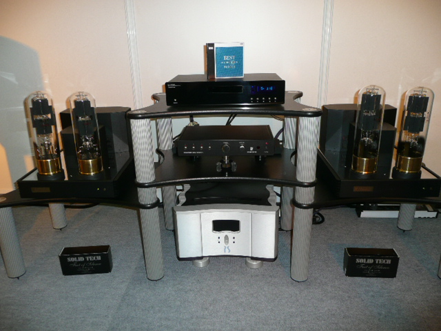 high end 2009 hifi anlage von schweikert audio kr audio hifi blog. Black Bedroom Furniture Sets. Home Design Ideas